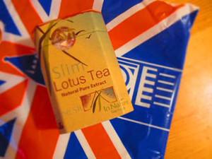 hipoalergiczni_londyn_herbata_lotos