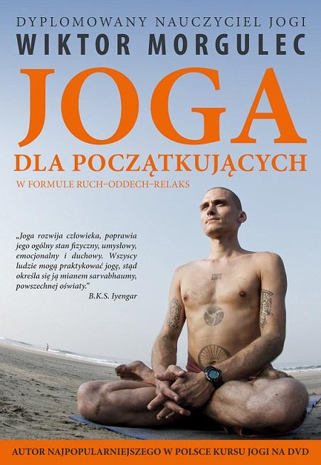joga-dla-poczatkujacych-hipoalergiczni