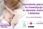 hipoalergiczni-kampania-karmienie-piersia-w-warszawskim-metrze-2017-tablica