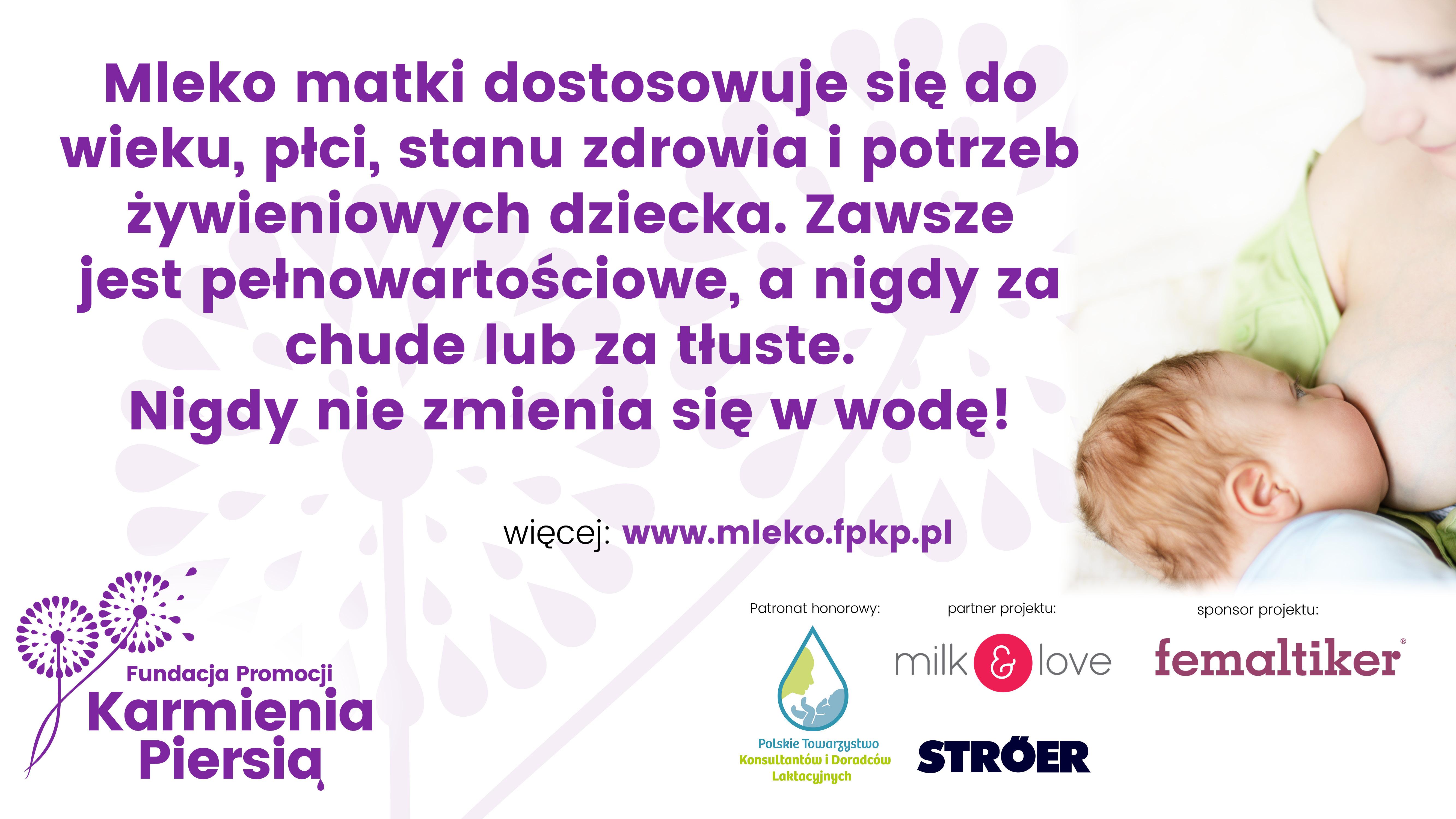hipoalergiczni-kampania-karmienie-piersia-w-warszawskim-metrze-2017