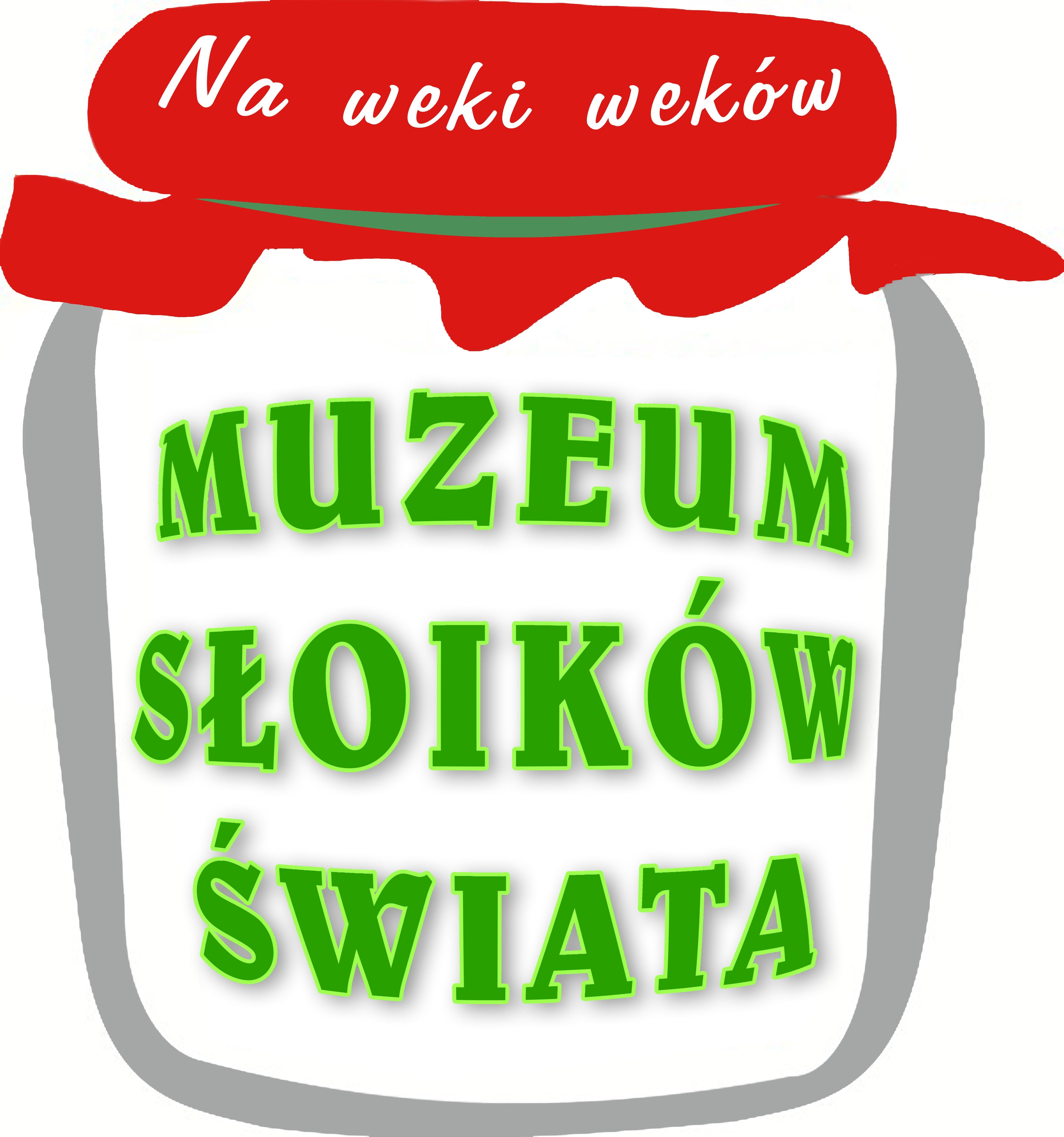hipoalergiczni-sloiki_muzeum_logo